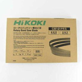 【在庫品】 HiKOKI ロータリ バンドソー用 帯のこ刃 CB12 No.2 18山 合金 10本 0097-7064 日立