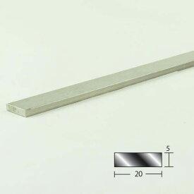 ステンレス フラットバー 5×20mm 2M