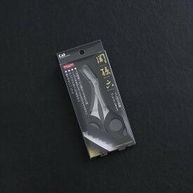 【メール便送料無料】貝印 KAI印 関孫六 眉毛はさみ 000HC1832