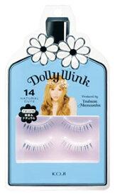 コージー本舗 益若つばさプロデュース ドーリーウインク No.14 NATURAL CUTE(ナチュラルキュート : 下まつげ用) Dolly Wink つけまつげ 2ペア入り