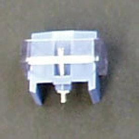 [セール] ONKYO オンキョー DN-69ST レコード針(互換針)【メーカー直送品】 アーピス製交換針