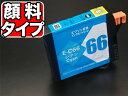 Qr icc66 pg