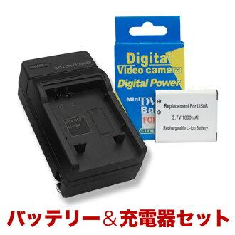 奥林巴斯李 50B 启用数字相机兼容电池 & 充电为雪茄打火机插座适配器来与