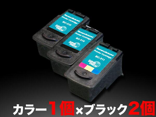 キヤノンBC-310XL&BC-311XLリサイクルインク ブラック2個&カラー1個 PIXUS MP270 PIXUS MP280 PIXUS MP480 PIXUS MP490 PIXUS MP493 PIXUS MX350 PIXUS MX420 PIXUS iP2700【残量表示対応】【送料無料】 ブラックx2&3色カラーx1【あす楽対応】