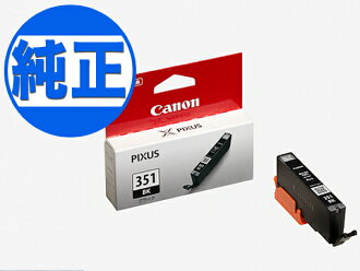 Canon (CANON) BCI-351 ink cartridge black BCI-351BK