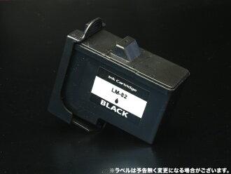 렉스 마크 (Lexmark) # 82 재생 잉크 18L0032A 블랙