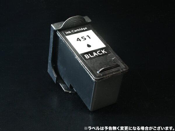 デル(DELL) JP451 リサイクルインク 大容量ブラック V505 V505W 948 948W【メール便不可】【送料無料】【あす楽対応】