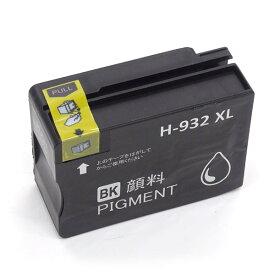 CN053AA HP用 HP932XL 互換インク 超ハイクオリティ顔料 増量 ブラック 増量顔料ブラック