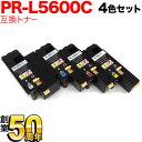 Qr-pr-l5600c-4mp