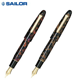 水手的钢笔王 Pro 适合金箔马赛克喷泉 10-8017