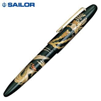 水手的钢笔王 Pro 适合硬质橡胶牧 (凤凰城) 钢笔 10-9405 江