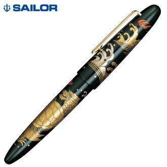 Sailor万年笔大王利润硬橡胶泥金画(龟龙)钢笔10-9406[ss]