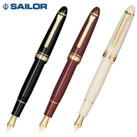 セーラー万年筆 プロフィットスタンダード万年筆 11-1219 全4色から選択