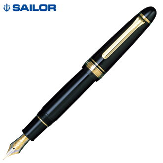 Sailor fountain pen King Pro fit ST fountain 11-6001 black