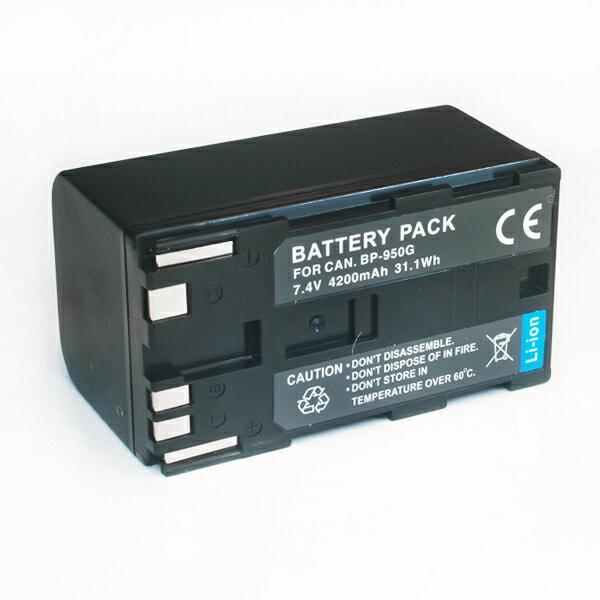 【処分セール】Canon キヤノン ビデオカメラ用 BP-950G互換バッテリー 【メール便不可】【あす楽対応】