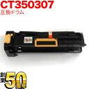 Qr-ct350307