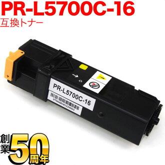 NEC PR L5700C 兼容硒能力公关-L 5700 C 16 黄色