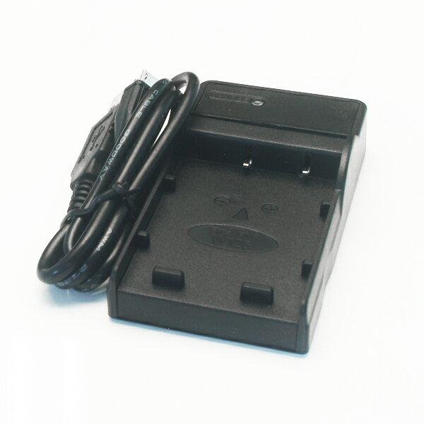 富士フィルム用(FUJIFILM用) デジタルカメラ用 互換充電器 FNP-W126 USB仕様【メール便送料無料】