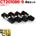 Qr-ct20108-4mp
