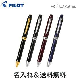 PILOT パイロット 4+1 RiDGE リッジ BTHRF1MR 全4色から選択
