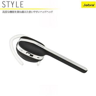 捷波朗 (捷波朗) USB 蓝牙无线耳机风格黑色风格-U (某人)