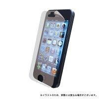 【即納】iPhoneSE/iPhone5S/iPhone5/iPhone5c対応抗菌フィルム【メール便可】-画像1