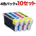 【高品質】エプソン IC69互換 超ハイクオリティ 互換インク 顔料4色セット×10パック 増量ブラック【送料無料】【あす…