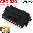 Qr-crg-320