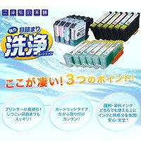 IC6CL50専用エプソン用IC50プリンター目詰まり洗浄カートリッジ6色セット【メール便送料無料】-画像2
