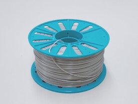 3Dプリンター CUBIS(キュービス) 専用 ABSフィラメント 1.75mm グレー