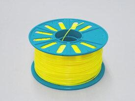 3Dプリンター CUBIS(キュービス) 専用 ABSフィラメント 1.75mm イエロー