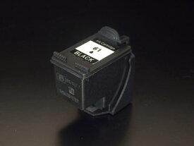 CH563WA HP用 HP61XL リサイクルインクカートリッジ 増量 ブラック
