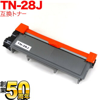 Toner (84XXH100147) black compatible with TN-28J for the brother