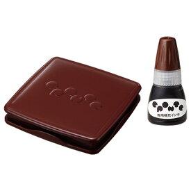 シヤチハタ Shachihata エポンテ用スタンプパッド インキ付 茶色