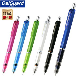 斑马斑马 DelGuard Delgado 0.5 机械铅笔 6 种颜色从 6 色 P-MA85 [缺货] 选择 [进货日期长期失踪。