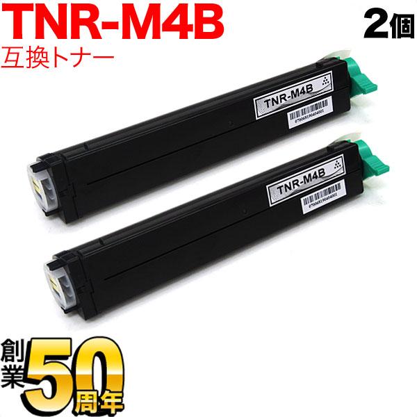沖電気用(OKI用) TNR-M4B 互換トナー ブラック 2個セット
