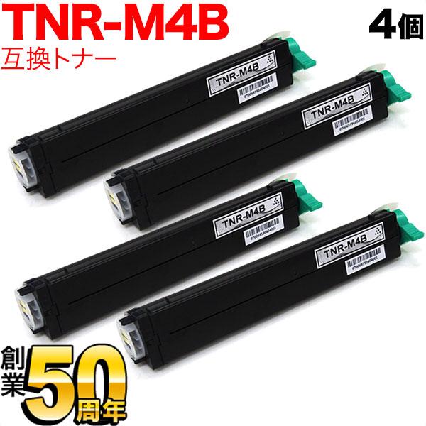 沖電気用(OKI用) TNR-M4B 互換トナー ブラック 4個セット