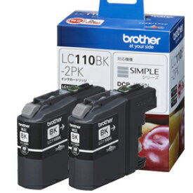 【取り寄せ品】ブラザー工業(Brother) 純正インク LC110インクカートリッジ ブラック2個パック LC110BK-2PK ブラック2個セット DCP-J152N DCP-J137N DCP-J132N