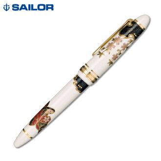 水手的自来水笔利润 Maki-e (源氏的故事) 钢笔 M 在信件 10-5051-417