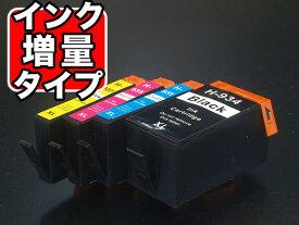 C2P23AA/C2P24AA/C2P25AA/C2P26AA HP用 HP934XL・HP935XL 互換インク 増量 4色セット 増量4色セット