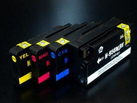 CN045AA/CN046AA/CN047AA/CN048AA HP用 HP950XL・HP951XL 互換インク 顔料 増量 4色セット 増量顔料4色セット