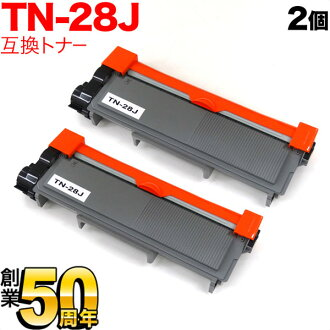 Toner two set (84XXH100147) black two set compatible with TN-28J for the brother
