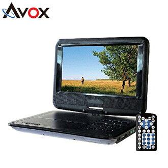AVOX 9 寸便携式 DVD 播放机,ADP-9020MK (某人)