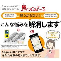 【処分セール】バッファローBluetoothSmart対応探せるセンサー車載タイプBSBT4PT03(sb)-画像2