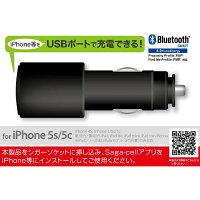 【処分セール】バッファローBluetoothSmart対応探せるセンサー車載タイプBSBT4PT03(sb)-画像3