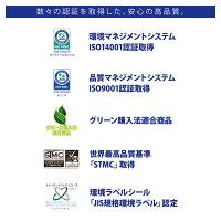 カシオ用B90-TDSリサイクルトナーB90-TDS-N【代引不可】【メーカー直送品】【送料無料】-画像3