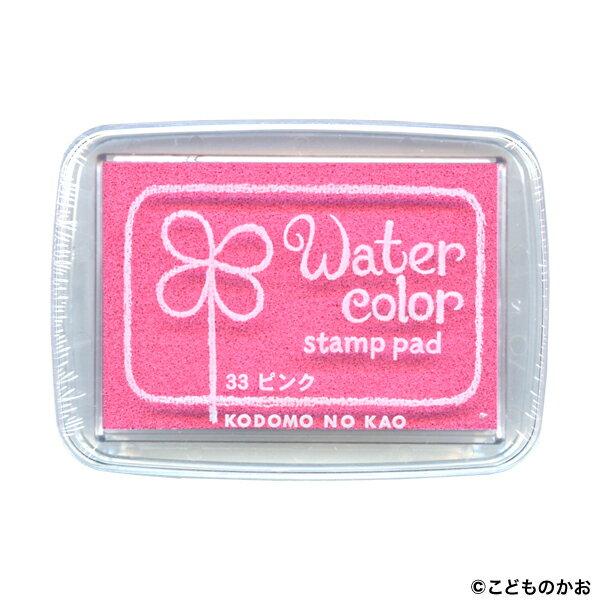 こどものかお ニューウォーターカラーS ピンク 4102-033【メール便可】