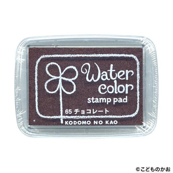 こどものかお ニューウォーターカラーS チョコレート 4102-065【メール便可】