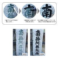 東山工業墓石筆ぺん黒【メール便可】-画像3
