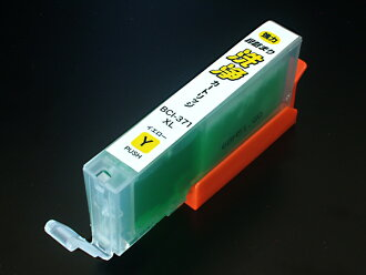 Printer blocking washing cartridge yellow use for exclusive use of BCI-371Y for Canon